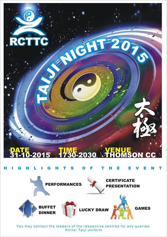 Rennie Chong Tai Chi Training Centre Taiji Night 2015