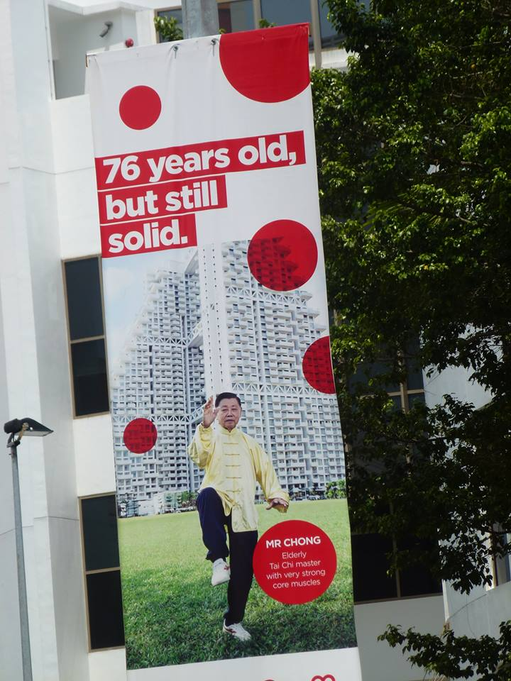 Rennie Chong: a street poster for 50th Anniversary of Singapore