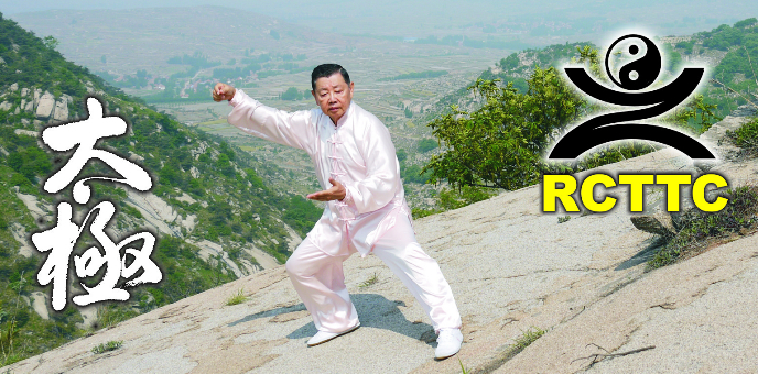 Tai Chi Keeps Body and Mind Healthy by Rennie Chong